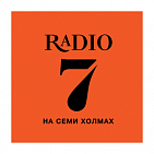 "Rental commercial on the radio station ""Radio 7"""